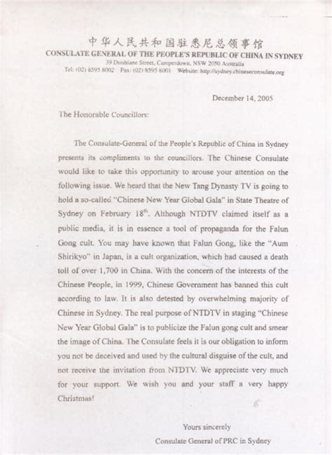 Official Starbucks Letterhead Investigative Report How The Communist Regime Tried To Sabotage Shen Yun Shows