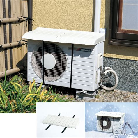 Ac Outdoor monolog rakuten global market i protect an outdoor unit from cover dust snow direct