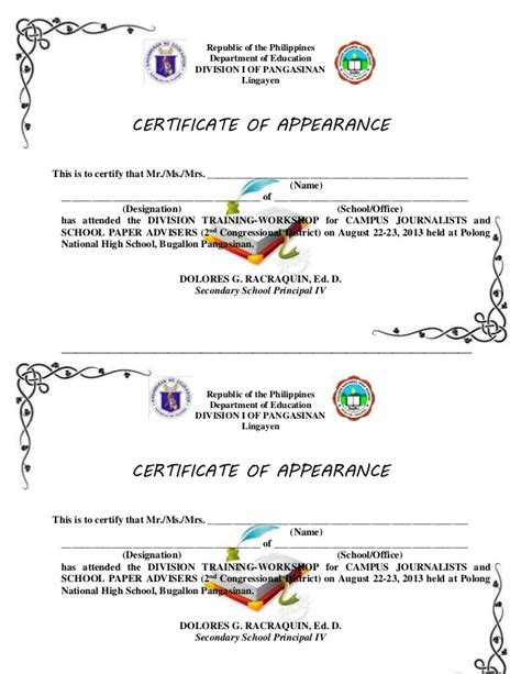 certificate of appearance template certificates of appearance to print