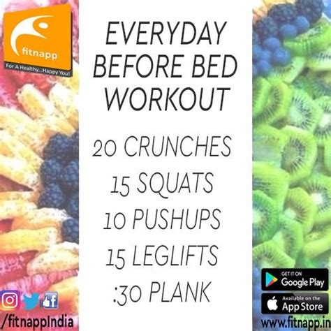 should you workout before bed 78 best ideas about before bed workout on pinterest bed workout stretches before