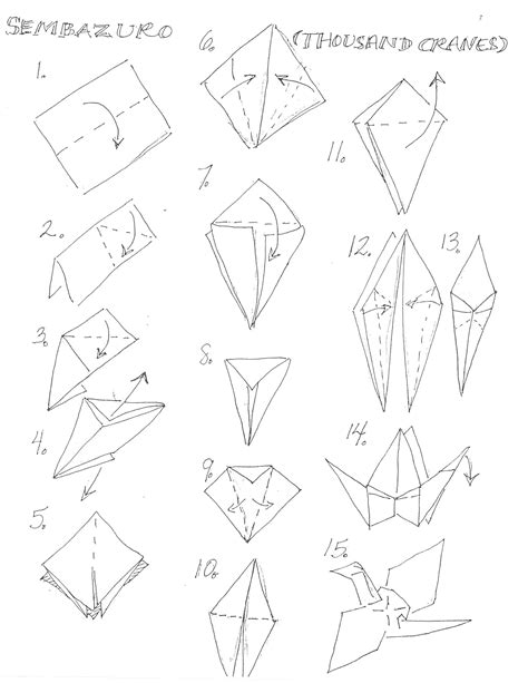 Origami Lesson Plans - lesson plan for origami crane comot