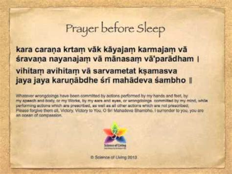 prayers before bed prayer before sleep kara carana youtube