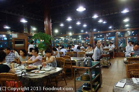Seoul Garden Sf by Samwon Garden Restaurant Review Seoul Korea