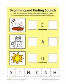 beginning and ending sounds 1 worksheet education com