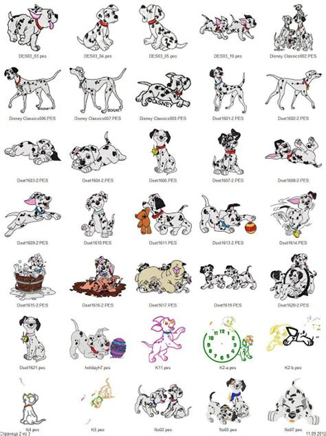 embroidery design viewer free download 101 dalmatians 70 machine embroidery designs free