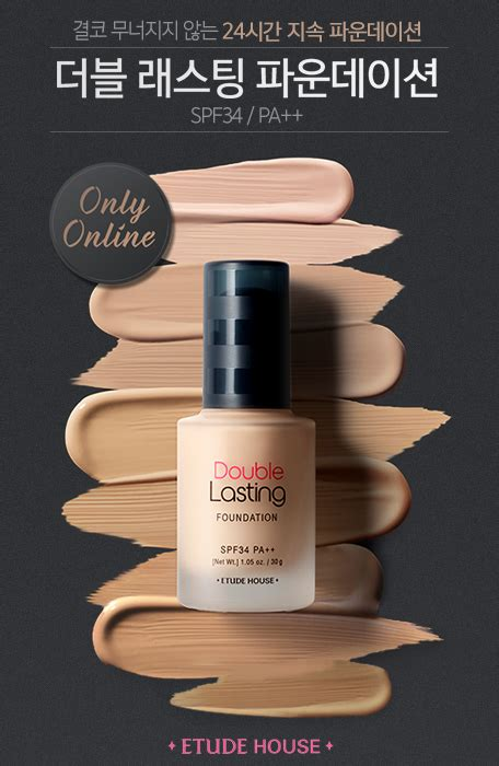Harga Etude House Foundation chibi s etude house korea etude house lasting