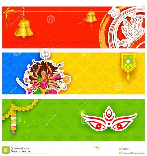 banner design navratri happy navratri offer promotions stock vector image 44172311