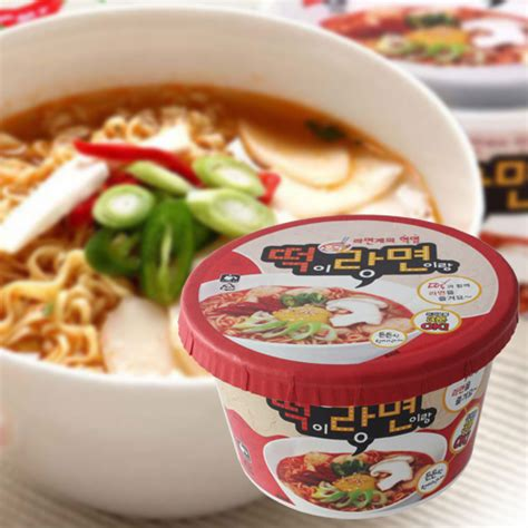 Korean Rice Cake Noodle Instant Mie Beras Korea the greatest tteokbokki korean rice cake instant cup from asher b2b marketplace portal south