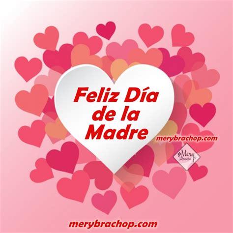 imagenes infantiles por el dia de la madre saludos para desear un feliz d 237 a de las madres con lindas