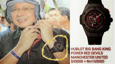 Jam Tangan Mewah Najib koleksi jam tangan mewah ratusan ribu milik najib dan rosmah disebarkan remaja