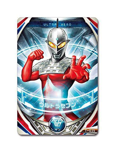 Ultra Ultraman Orb Set Of 3 ultraman orb ultra fusion card legend of ultra set