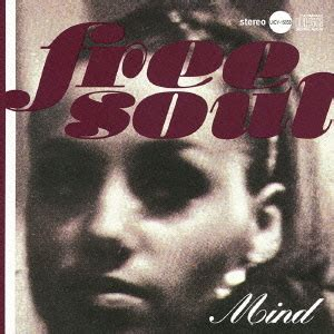 May I Be In With You 02 Freesul cdjapan free soul mind shm cd priced reissue v a