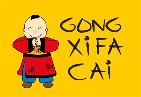 Gongxi Imlek kumpulan kata ucapan selamat tahun baru imlek 2017 gong xi fa cai rancah post