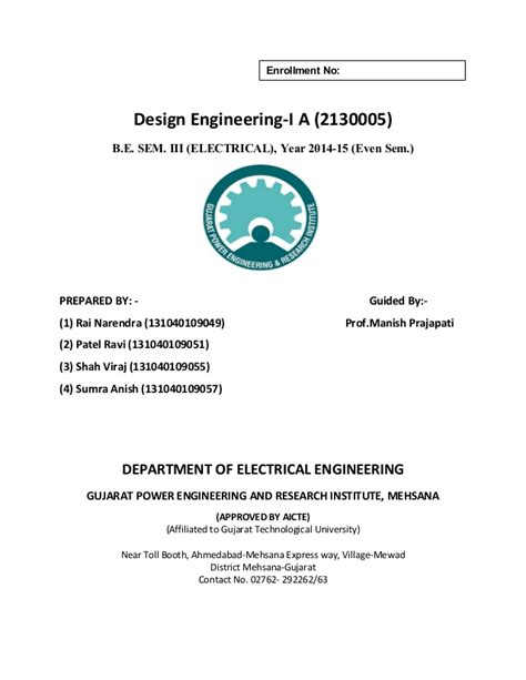 layout of an engineering report report on design engineering