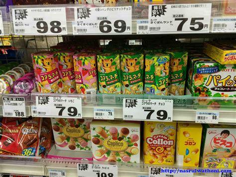 Teh Hijau Di Supermarket produk makanan minuman di supermarket jepang yang ada di indonesia