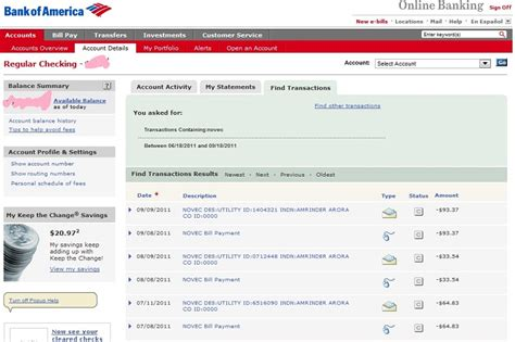 ui amp ux software journal