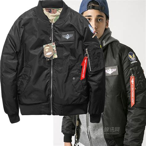 Fly Bomber Jacket flight bomber jacket mens jacketin