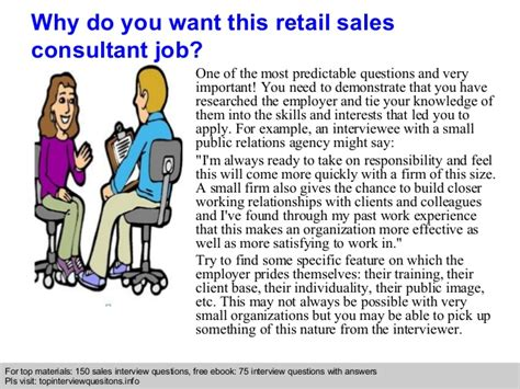 retail jobs interview tips to stop you from putting your foot in