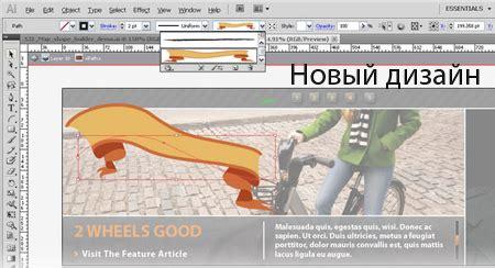 adobe illustrator cs6 ls6 serial key blog archives filepro