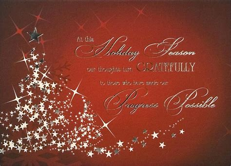 corporate holiday cards with others white corporate