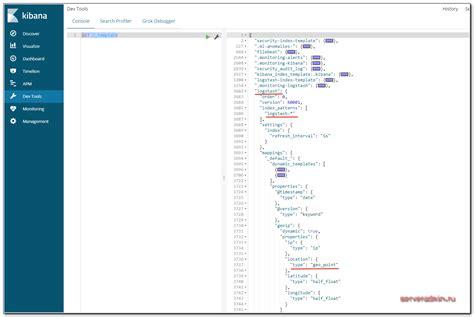 Dashboard для логов Nginx в Kibana Elasticsearch Elasticsearch Get Template