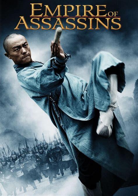 film fantasy violenti 2011 chinese action movies a k china movies hong