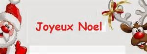 couverture pour noel 2014 photo et image