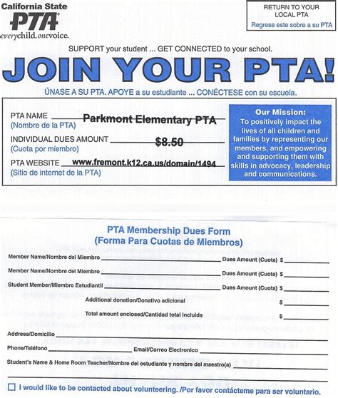 Pta Parkmont Pta Membership Pta Website Template