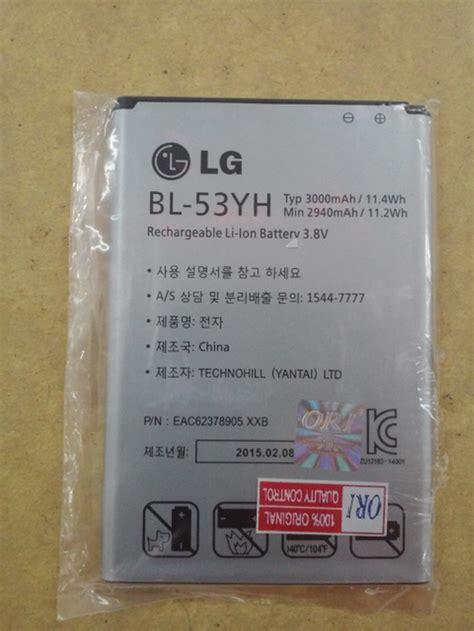 Batrai Ori Lg G3 From Service Center jual battery lg g3 100 original di lapak tokocorner arif sarwo