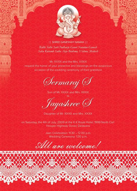 wedding invitation word template expin franklinfire co