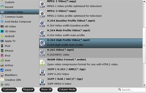 format video qualité how to watch mkv avi wmv vob and flash videos on