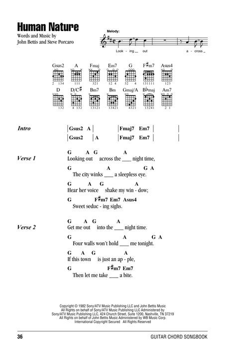 Human Guitar Chords