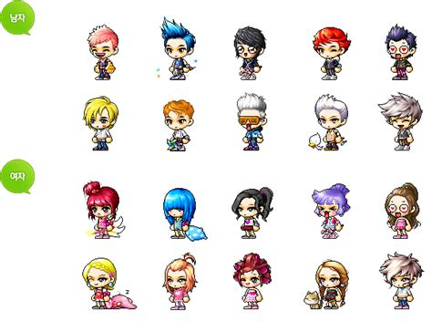 maplestory all male hairstyles maplestory hairstyles dreamcatcher