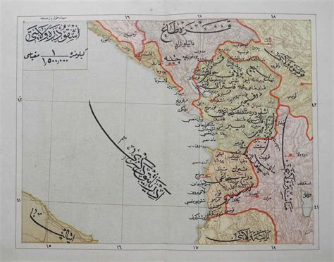 9 Best Under Ottoman Occupation Images On Pinterest Ottoman Occupation