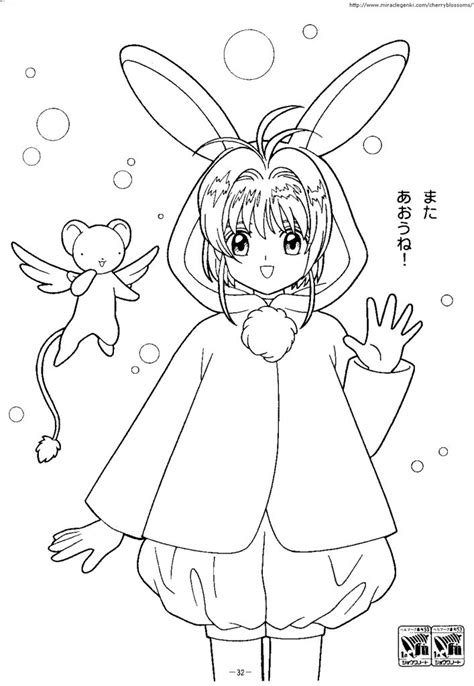 cardcaptor sakura coloring page coloring pages pinterest