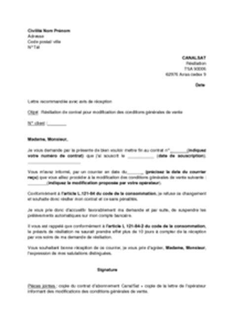 Lettre De Rã Siliation Up Form Lettre De R 233 Siliation De L Abonnement Canalsat Pour Modification Des Conditions G 233 N 233 Rales De