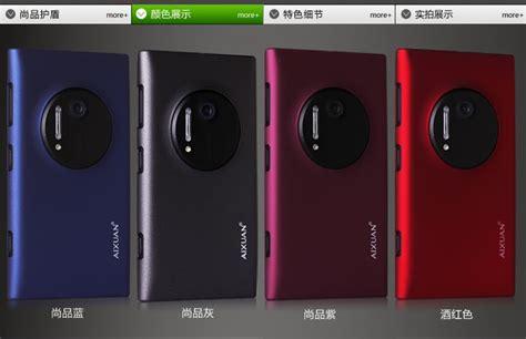 Casing Hp Nokia X 3hiung grocery nokia lumia 1020 aixuan handphone