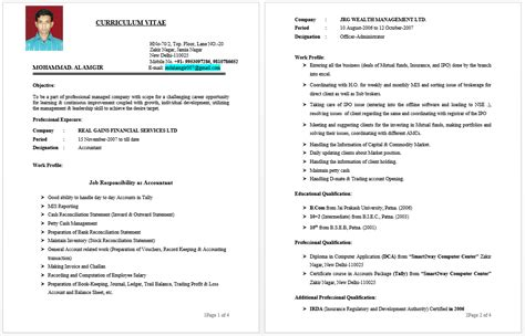 best account manager resume example livecareer inside retail