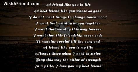 very short friendship poems short friendship poems
