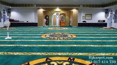 Karpet Masjid Shafira jual karpet masjid di blitar termurah dan terjamin