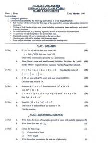 Essays For Class 8 by Sle Papers Mcs