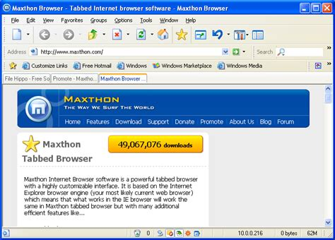Latest Full Version Software Free Download Blogspot | maxthon latest full version 3 4 3 1800 beta free download