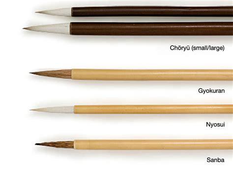 wood panel mau art design glossary musashino art university japanese painting implements mau art design glossary