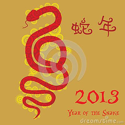 new year of the snake meaning new year snake meaning 28 images snake sign zodiac