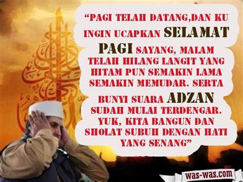 ucapan selamat pagi islami ucapan pernikahan