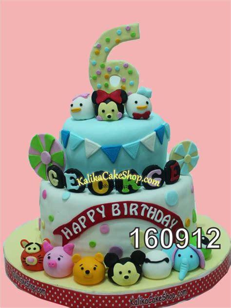 Tsum Tsum Susun Baby Cake Ulang Tahun Tsum Tsum 2 Susun Kue Ulang Tahun Bandung
