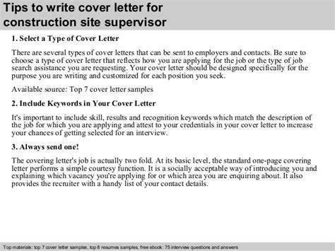 cover letter for site supervisor construction site supervisor cover letter