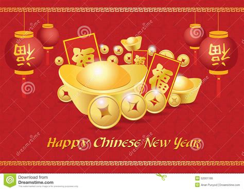 new year free money happy new year card is lanterns gold coins money