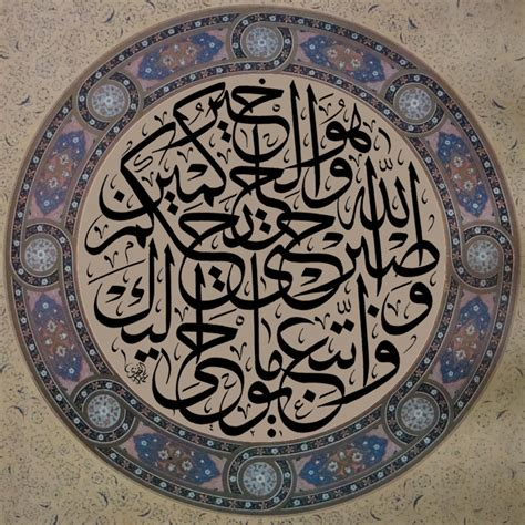 Islamic Artworks 4 islamic 4 by iraqson on deviantart