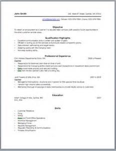 Resume Sample For Bank Teller – Sample Resume For Teller   Sample Resume